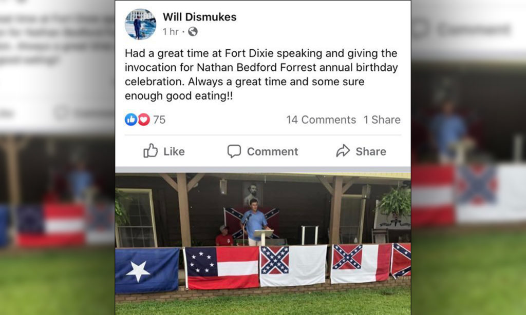 Will Dismukes Resigns
